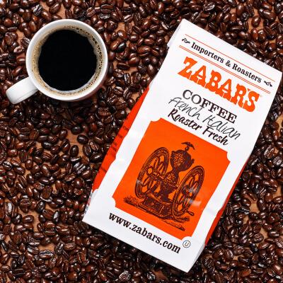 ゼイバーズのコーヒー豆